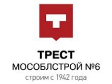 Застройщик Трест Мособлстрой №6