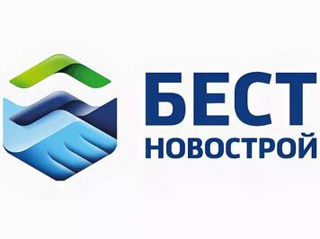 Застройщик Бест-Новострой