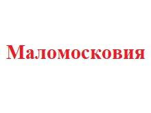 Застройщик Маломосковия