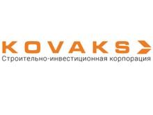 Застройщик Ковакс