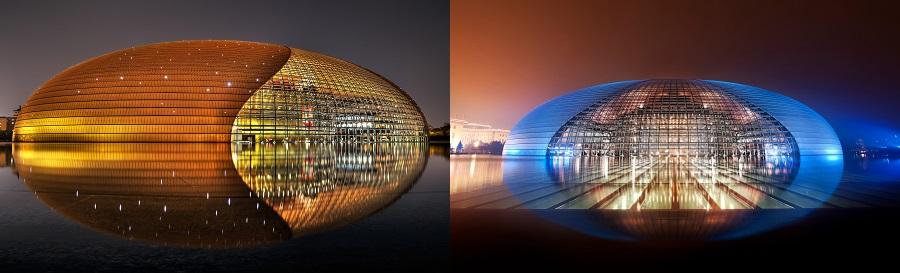 Пекинский большой1