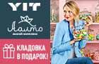 ЖК Аалто у м. Динамо