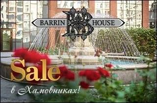 жк BARRIN HOUSE
