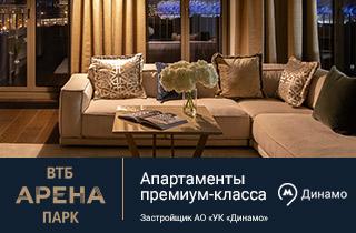 """Клубный дом """"ВТБ Арена парк"""""""