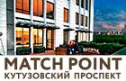 ЖК Матч Поинт от 7 млн руб