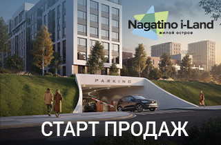 ЖК Nagatino i-Land