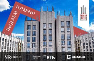 ЖК «Пресня Сити»