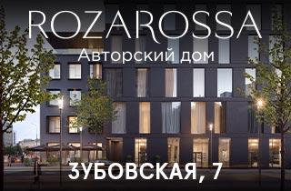 Roza Rossa. Премиальная отделка