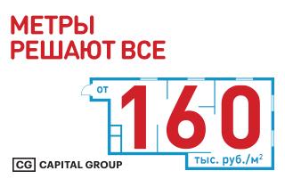 ЖК Триколор на Проспекте Мира!