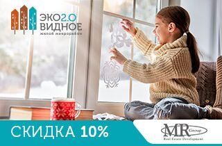 Жилой Комплекс «Эко Видное 2.0»