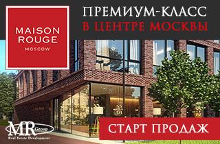 Клубный дом Maison Rouge