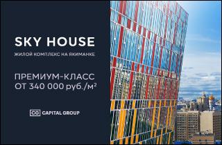 ЖК Sky House. Дом сдан