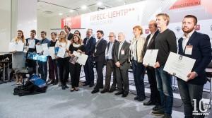 Открыт прием заявок на конкурс «Молодые архитекторы в современном...