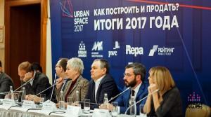 Эксперты Urban Space-2017: «Грядет ледниковый период!»