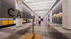 5 станций метро, где квартиры стоят дешевле