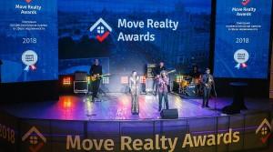 На Move Realty Awards 2018 объявили самые лучшие проекты рынка...