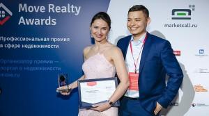 Открыт прием заявок на премию Move Realty Awards 2019!