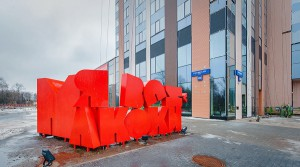 TEKTA GROUP: В ЖК «Маяковский» переданы ключи от первых 400 квартир