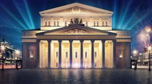 ТОП-10 самых театральных районов столицы