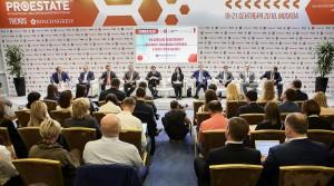 Ежегодный международный инвестиционный форум по недвижимости...