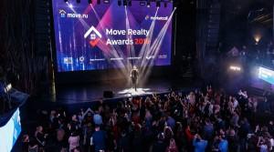 Объявлены первые подробности о Премии Move Realty Awards 2020