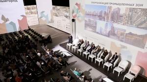 Конференция «Комфортный город»: город должен быть разнообразным и...