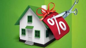 Понижаем ставки: когда стоит рефинансировать ипотеку?