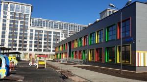 «Галс-Девелопмент» завершил строительство дошкольного...
