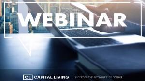 Эксперты в эфире Capital Living Online: «Пандемия определенно окажет...