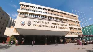 Базовая кафедра Capital Group в РЭУ им. Г.В. Плеханова выпустила...