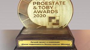 Жилой квартал «Символ» стал победителем премии PROESTATE&TOBY Awards...