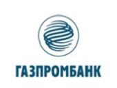 Скидки от ГК Инград и Газпромбанка