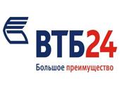 Сниженные ставки ВТБ24